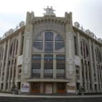 Здание Филармонии г.Самара