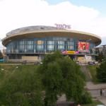 Здание Цирка г. Самара
