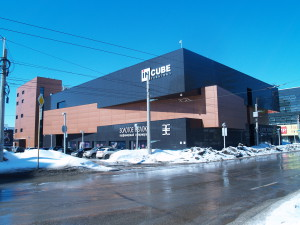 Торговый центр IN CUBE (архитектурно-строительная часть)